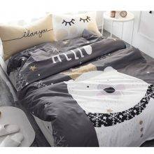 polar bear duvet cover