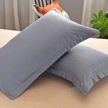 2 Pcs Solid Color Cotton Pillow Covers Set (4 Colors)