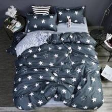 Grey PineTree Duvet Cover Bedding Set Bed Sheet Pillowcases