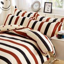 Brown Black and White Striped Duvet Cover Bedding Set with Sheets Pillowcases 4 pcs