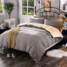 Cotton Polyester Blend Duvet Cover Bedding Set (24 colors)