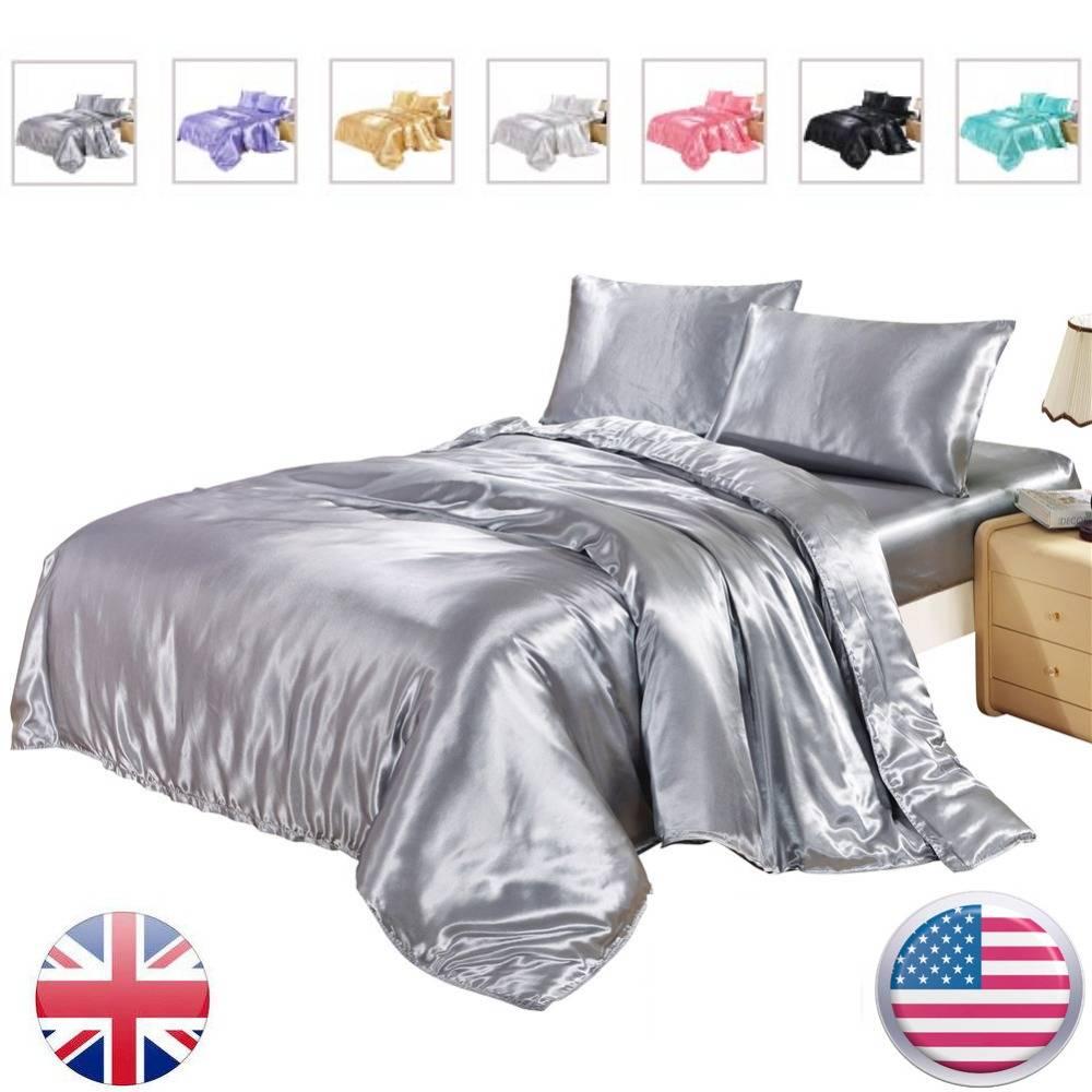 Satin Duvet Cover Luxury 3 pc Bedding Set (5 colors)